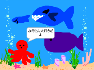 体験会の水族館