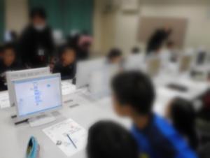 小学5年生プログラミング授業